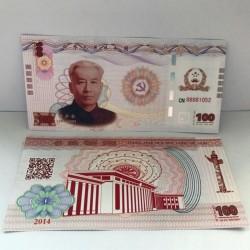 CHINE - Billet du 100 Yuan - Commémoratif - Liu Shaoqi - 2014 FC0142