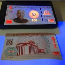 CHINE - Billet du 100 Yuan - Commémoratif - Liu Shaoqi - 2014