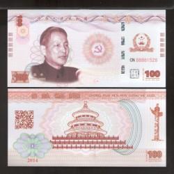 CHINE - Billet du 100 Yuan - Commémoratif Chen Yun - 2014 FC0147