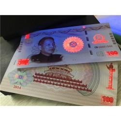 CHINE - Billet du 100 Yuan - Commémoratif Chen Yun - 2014