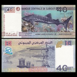 DJIBOUTI - Billet de 40 Francs - Requin - 2017