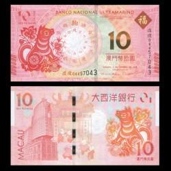 MACAO - BNU - Billet de 10 Patacas - Année Lunaire Chinoise du Chien - 2018