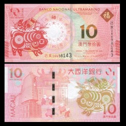 MACAO - BNU - Billet de 10 Patacas - Année Lunaire Chinoise du cochon - 2019
