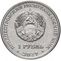 TRANSNISTRIE - PIECE de 1 Rouble - 110ème anniversaire de la naissance de Sergei Korolev - 2017