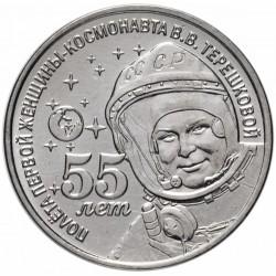 TRANSNISTRIE - PIECE de 1 Rouble - 55 ans de vol de la première cosmonaute féminine - 2018