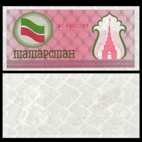 TATARSTAN - Billet de 100 Roubles - 1991 P5b