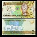 TURKMENISTAN - Billet de 5 Manat - 2017