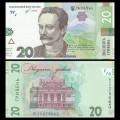 UKRAINE - Billet de 20 Hriven - 2018