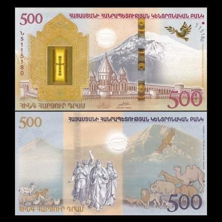 ARMENIE - Billet de 500 DRAM - 2017
