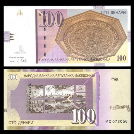 MACEDOINE - Billet de 100 Denari - Ville de Skopje - 2018