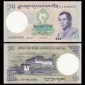 BHOUTAN - Billet de 10 Ngultrum 2013
