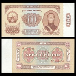 MONGOLIE - Billet de 10 Tögrög - Sukhe Bataar - 1981