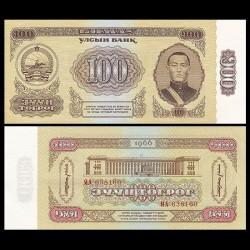 MONGOLIE - Billet de 100 Tögrög - Sukhe Bataar - 1966