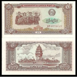 CAMBODGE - Billet de 5 Riels - 1979