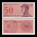 INDONESIE - Billet de 50 Sen - 1964