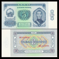 MONGOLIE - Billet de 5 Tögrög - Sukhe Bataar - 1981 P44a