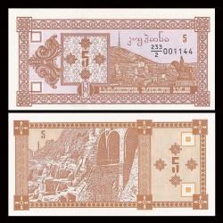 GEORGIE - Billet de 5 Kuponi - Montagne Mtazminda - 1993