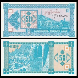 GEORGIE - Billet de 50 Kuponi - Montagne Mtazminda - 1993