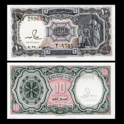 EGYPTE - Billet de 10 Piastres - 1986
