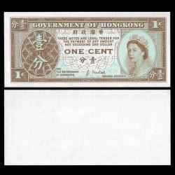 HONG KONG - Billet de 1 Cent - Elisabeth II - 1992 / 1995 - NEUF