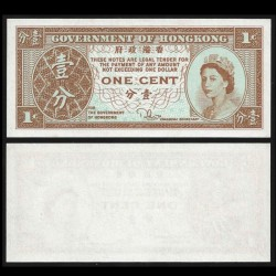 HONG KONG - Billet de 1 Cent - Elisabeth II - 1981 / 1986