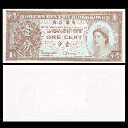 HONG KONG - Billet de 1 Cent - Elisabeth II - 1971 / 1981