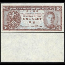 HONG KONG - Billet de 1 Cent - Roi George VI - 1945