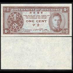 HONG KONG - Billet de 1 Cent - Roi George VI - 1945 - NEUF