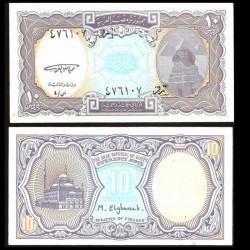 EGYPTE - Billet de 10 Piastres - Sphinx, pyramides de Gizeh - 1998 P189a