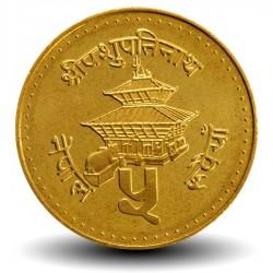 NEPAL - PIECE de 5 Roupies - Temple de Pashupatinath - 1996 - २०५३ Km#1075.2