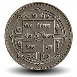 NEPAL - PIECE de 10 Roupies - Visit Nepal'98 - 1997
