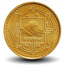 NEPAL - Pièce de 1 Roupie - Carte du Népal - 2009