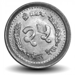 NEPAL - PIECE de 25 Paisa - Swayambunath - 1992 - २०४९
