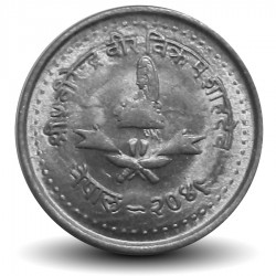 NEPAL - PIECE de 25 Paisa - Swayambunath - 1992 - २०४९ Km#1015.1