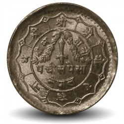 NEPAL - PIECE de 50 Paisa - 1982 - २०३९ Km#815