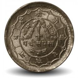 NEPAL - Pièce de 50 Paisa - 1982