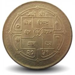 NEPAL - Pièce de 1 Roupie - Temple - 1994