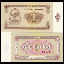 MONGOLIE - Billet de 1 Tögrög - 1966