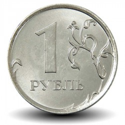RUSSIE - PIECE de 1 Rouble - 2017