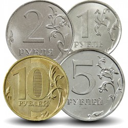 RUSSIE - SET / LOT de 4 PIECES de 1 2 5 10 Roubles - 2017