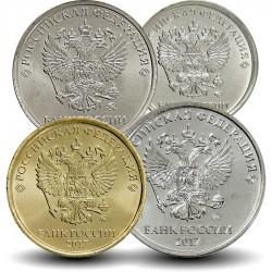 RUSSIE - SET / LOT de 4 PIECES de 1 2 5 10 Roubles - 2017 - ММД