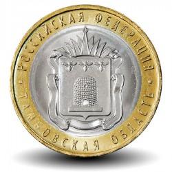 RUSSIE - PIECE de 10 Roubles - Série Fédération de Russie: Oblast de Tambov - 2017