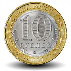 RUSSIE - PIECE de 10 Roubles - Série Fédération de Russie : Oblast de Tambov - 2017