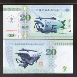 CHINE - Billet du 20 Yuan - Le submersible chinois habité Shenhai Yongshi - 2017