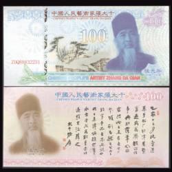 CHINE - Billet du 100 Yuan - Le peintre chinois Zhāng Dàqiān - 2013