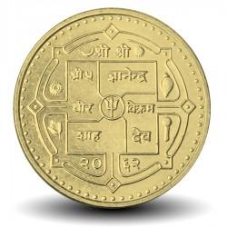 NEPAL - PIECE de 1 Roupie - Temple Sri Talbarahi - 2005 - २०६२
