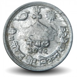 NEPAL - PIECE de 1 Paisa - Rhododendron - 1975 - २०३२ Km#799