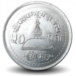 NEPAL - PIECE de 50 Paisa - Bodnath - 1995 - २०५२