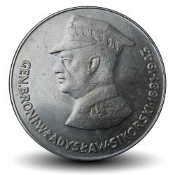 POLOGNE - PIECE de 50 Zlotych - Général Sikorski - 1981