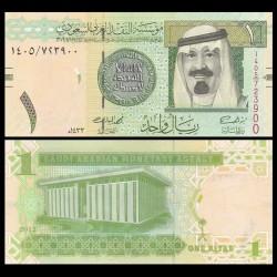 ARABIE SAOUDITE - Billet de 1 Riyal - Roi Abdallah ben Abdelaziz Al Saoud - 2012